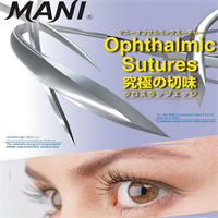 MANI Ophthalmic Sutures
