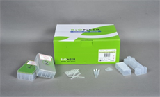 ExiPrepTM Dx Viral DNA/RNA kit