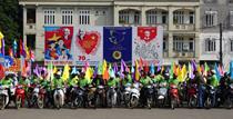 Phát động Tháng Hành động Quốc gia về Dân số và ngày Dân số Việt Nam 26/12