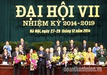 Hiệp thương cử 157 anh chị tham gia Ủy Ban Trung ương Hội LHTN Việt Nam khóa VII, nhiệm kỳ 2014 - 2019