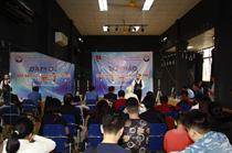 """40 thí sinh tham dự cuộc thi """"Tìm kiếm tài năng Guitar trẻ"""""""