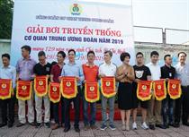 Giải bơi Truyền thống cơ quan Trung ương Đoàn Lần thứ XX năm 2019