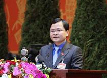 Bài tham luận của đồng chí Nguyễn Anh Tuấn, Bí thư thứ nhất BCH Trung ương Đoàn, Chủ nhiệm UBQG về Thanh niên Việt Nam tại Đại hội đại biểu lần thứ XIII của Đảng