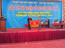Thái Bình: Giải võ thuật cổ truyền Việt Nam khu vực đồng bằng Sông Hồng tranh cúp Đại Việt lần thứ II