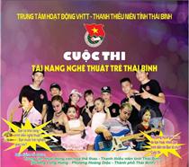 """THÔNG BÁO: Thể lệ cuộc thi """"Tài năng nghệ thuật trẻ tỉnh Thái Bình lần thứ II"""""""