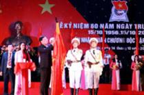 Học viện Thanh thiếu niên Việt Nam: Mái trường đào tạo lãnh đạo trẻ