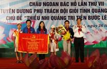 Trung tâm HĐ TTN Quảng Trị: Nhiều hoạt động sôi nổi với phong trào Thanh thiếu nhi.