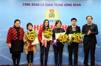 Công đoàn cơ quan Trung ương Đoàn: Tổng kết công tác năm 2015 và triển khai nhiệm vụ năm 2016