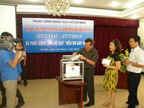 """Cơ quan Trung ương Đoàn tổ chức Lễ kỷ niệm 66 năm ngày Thương binh liệt sỹ và phát động ủng hộ quỹ 'Đền ơn đáp nghĩa"""""""