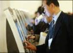Thương mại trực tuyến: sự khởi đầu hứa hẹn