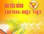 Thương mại điện tử Việt Nam - thách thức đầu xuân