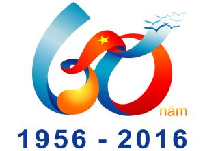 Logo của Petrolimex nhân dịp kỷ niệm 60 năm thành lập