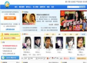 Cổng Qzone của Trung Quốc thu hút tới hàng triệu thành viên thường xuyên.