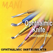 Opthalmic instrument