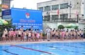 Khai giảng lớp học chống đuối nước hè 2017 cho con cán bộ cơ quan Trung ương Đoàn